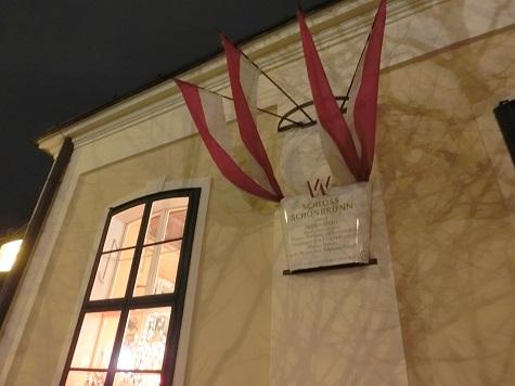 19 宮殿内のコーヒーショップ