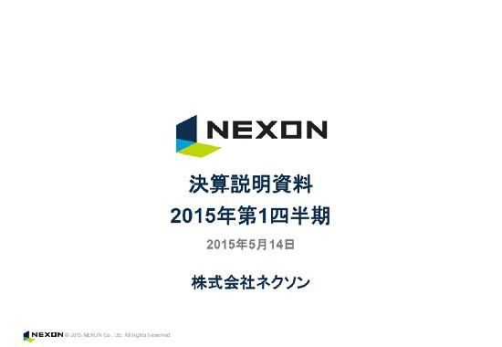 2015-1Q01.jpg