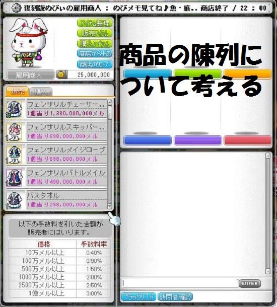 Maple150324_153104.jpg