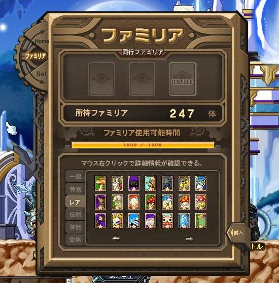 Maple150422_170228.jpg