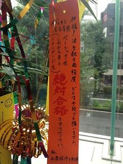 20150707_名古屋_七夕⑥