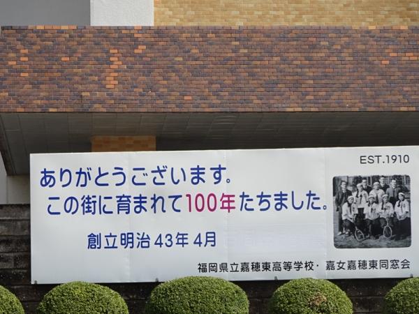 150302-88.jpg