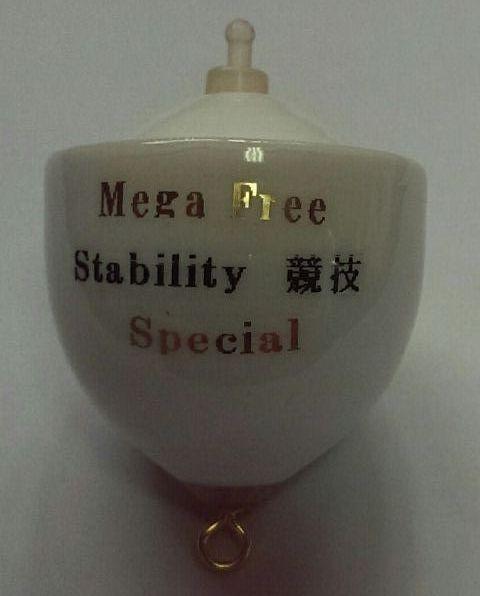 Stability 競技 SP W