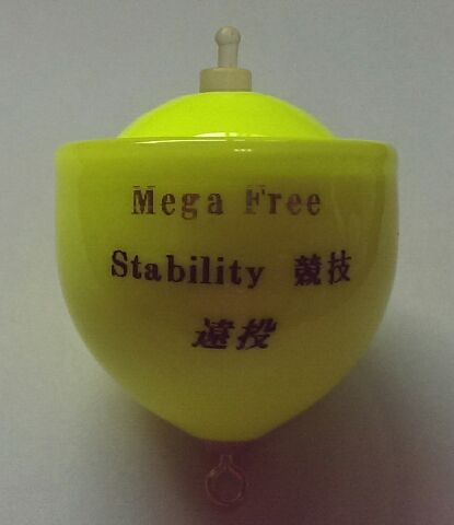 Stability 競技 遠投 Y