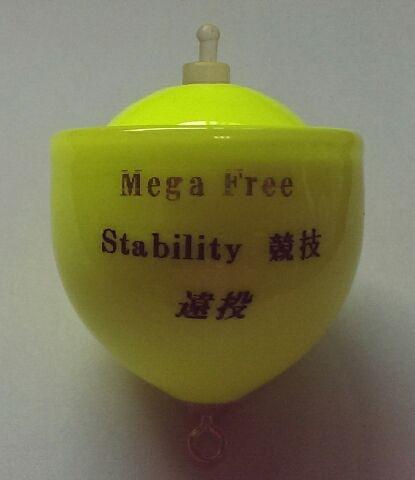 Stability 競技 遠投 Y