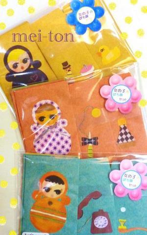 女の子のぽち袋セット3セット宣伝画像_convert_20150307152222