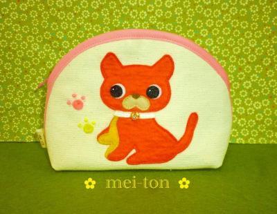 赤い猫ポーチ_convert_20150321235105