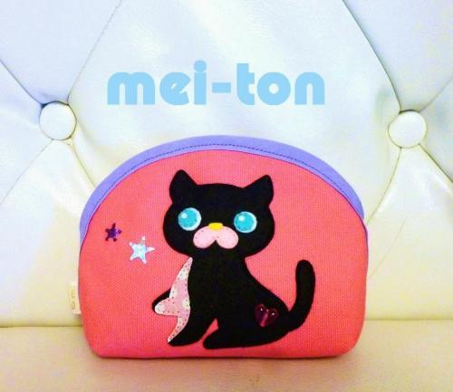 猫ポーチ_convert_20150530183121