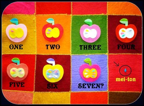 りんご「種はいくつ?」_convert_20150712141206