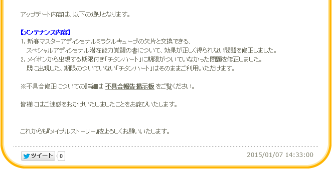 20150107ss1.png