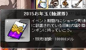 201501113aa5.jpg
