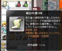 20150707ss5.jpg