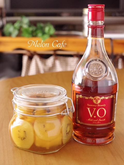フルブラフルーツブランデー桃と林檎とゴールドキウイ