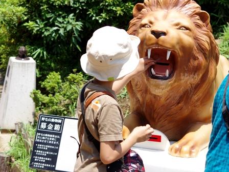 野毛山動物園その6
