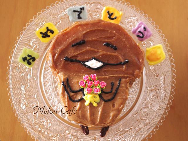おさわり探偵なめこのバースデーケーキ08