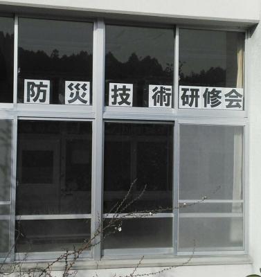 270208nakajima1