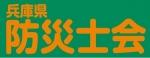 hyougo251227-2