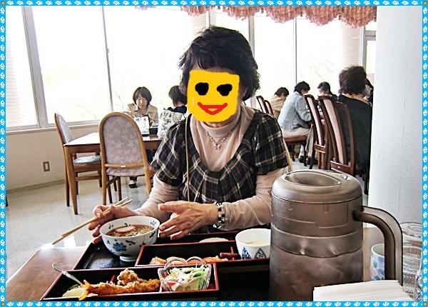 CIMG1061.jpg