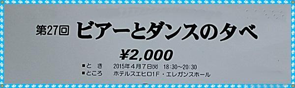 IMG_3811a.jpg