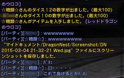 DN-2015-03-04-21-32-52-Wed.jpg
