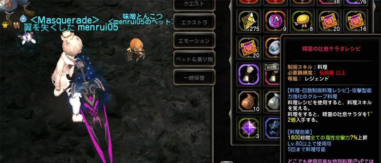 DN-2015-03-17-06-32-18-Tue.jpg