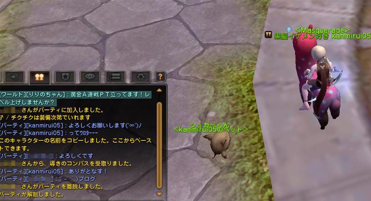 DN-2015-05-14-13-32-27-Thu.jpg