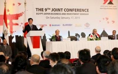 日・エジプト経済合同委員会会合でのスピーチ