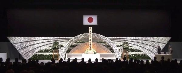 東日本大震災4周年追悼式