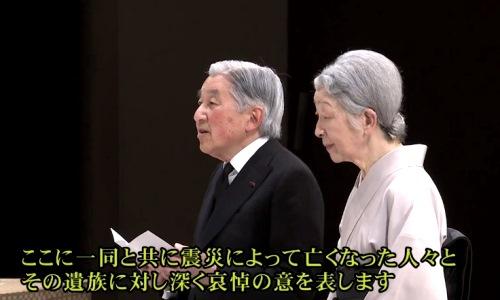 東日本大震災4周年追悼式01