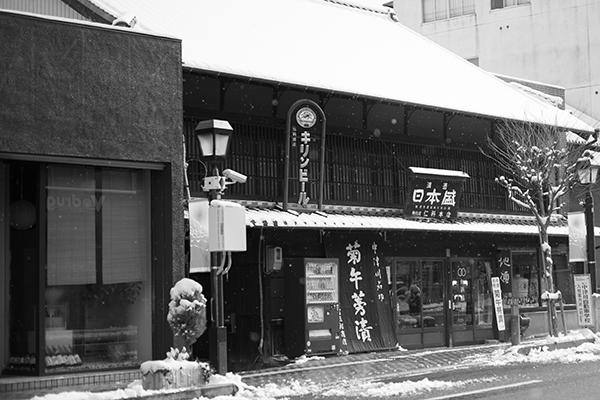 JR中津川駅付近