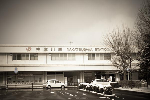 JR中津川駅