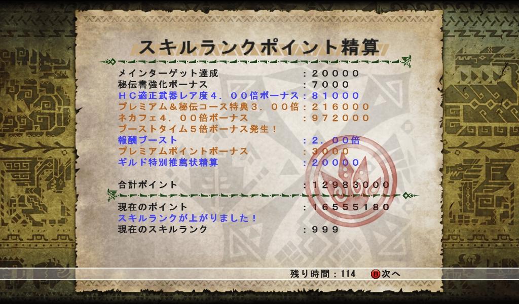 mhf_20150523_150134_542.jpg