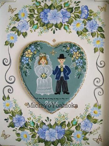 wedding-whitelg.jpg