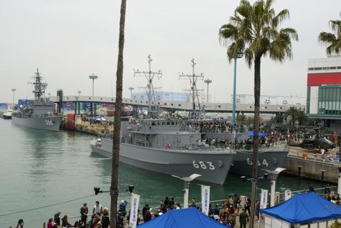 掃海艇と護衛艦