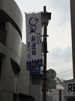 IMG_0832a.jpg