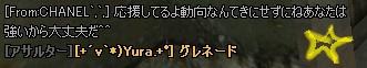 2015-04-10 20-23-05