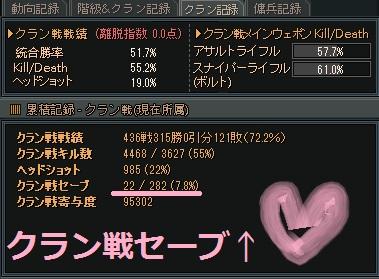 2015-04-24 11-59-23