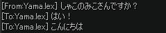 2015-04-25 20-33-49