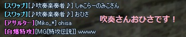 2015-05-01 06-51-39