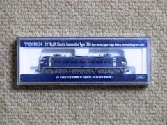 2170・EF66 更新車新貨物色