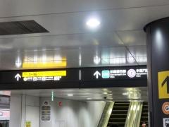 上り(メトロB)線6両位置の階段