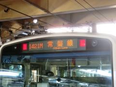 ROM改修・常磐線表示①