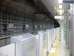 東新宿A線ホーム