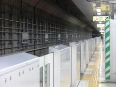 東新宿B線ホーム
