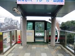 あすかパークレール・山頂駅と車両