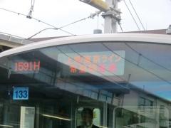 LED【上野東京ライン】表示