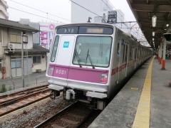 D1463S