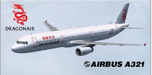 香港ドラゴンエア羽田就航キャンペーン
