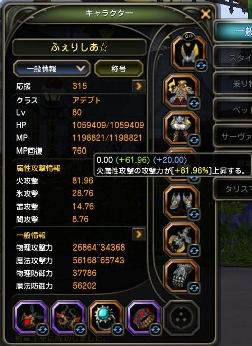 20141218ふぇりしあ①