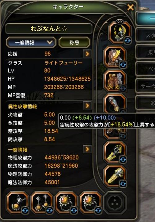 20141220れぶ①
